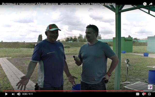 Интервью с чемпионом! Айаал Макаров