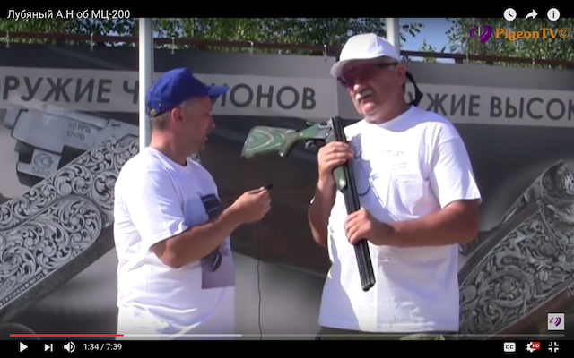 Лубяный А.Н об МЦ-200