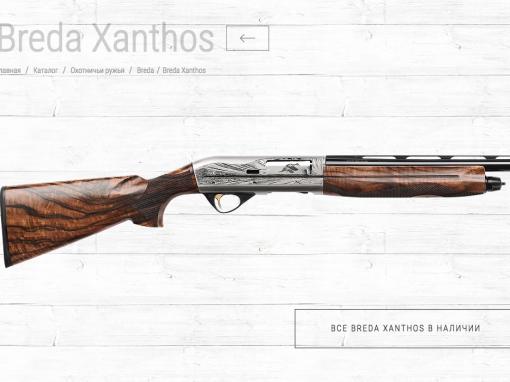 Обзор ружей оружейной компании Breda (ITA)