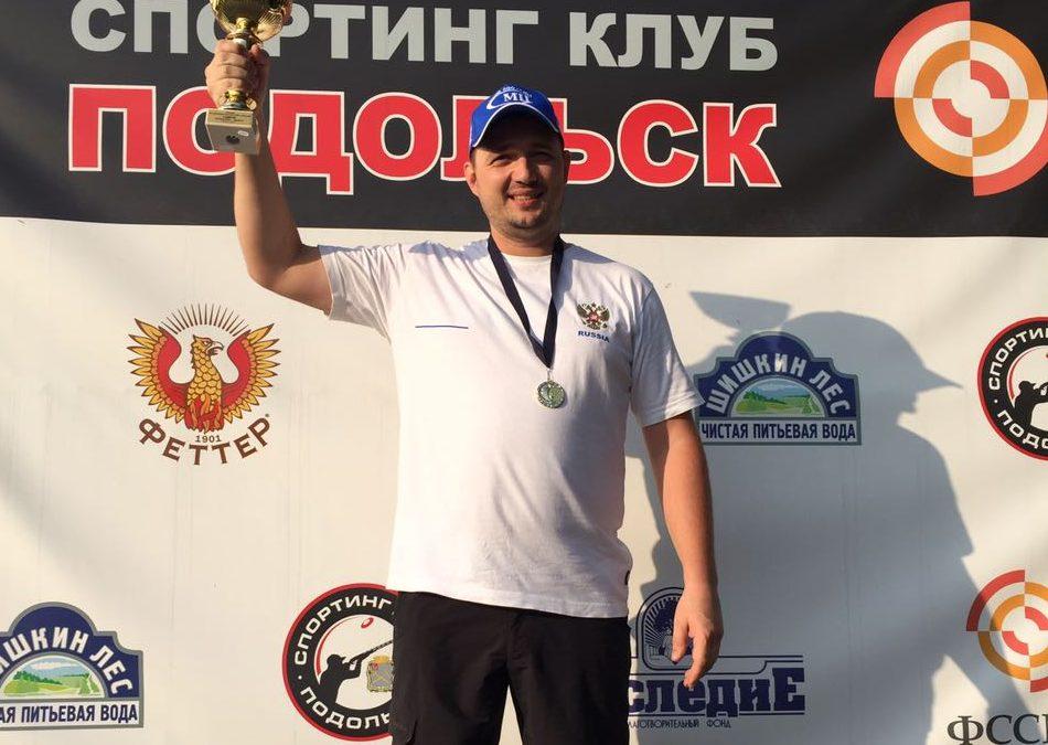 СК Подольск. 20 августа 2017. Дуплеты.