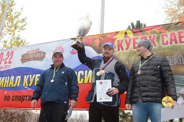 Финал Кубка России | Кубок Caesar Guerini | 20-22Окт2017