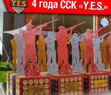 ССК Y.E.S. |18Ноя2017 | Вологда