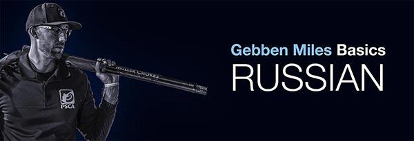 Новое видео GEBBEN MILES теперь на русском языке!!!