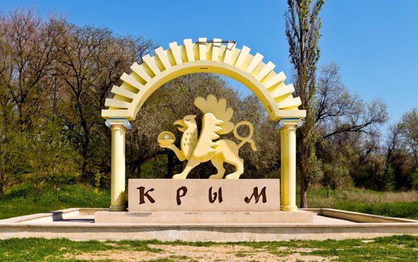 Отзывы участников обучающего семинара | Крым | СК Холодная гора