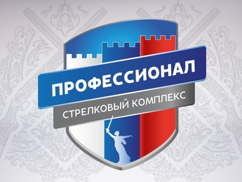 14-16янв2019 | Курсы Академии | СК Волгоград | Спортинг