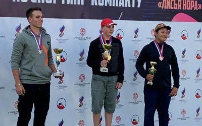 Артем Козлов — Чемпион России по компакт спортинг | 2019 | Юниоры