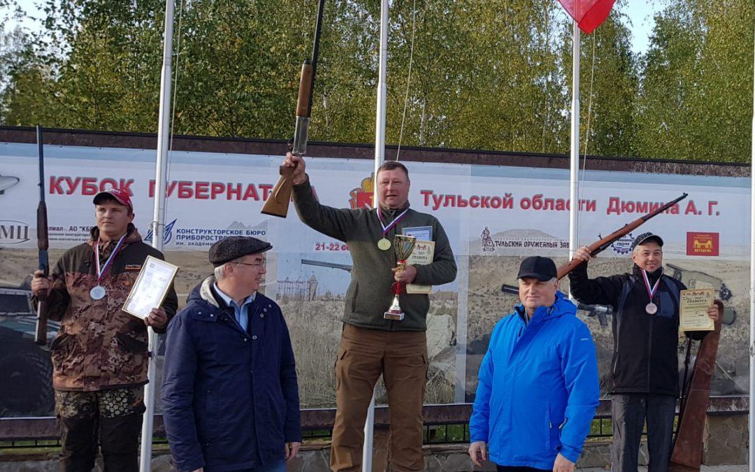 Наши ученики снова на пьедестале | Кубок Губернатора Тульской области | 21-22Сен2019