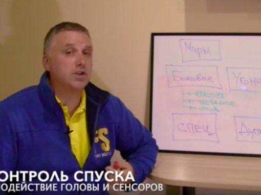 Мир Спортинга Дмитрия Ильенко | Разница скоростей | Взаимодействие головы и сенсоров