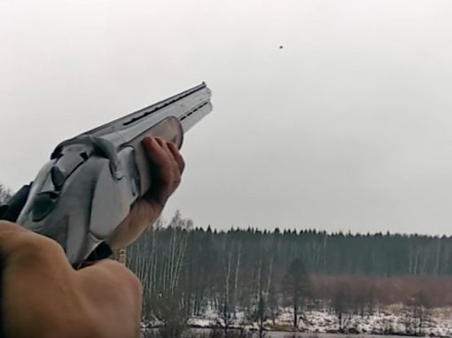 Практикум | Учимся стрелять лупер