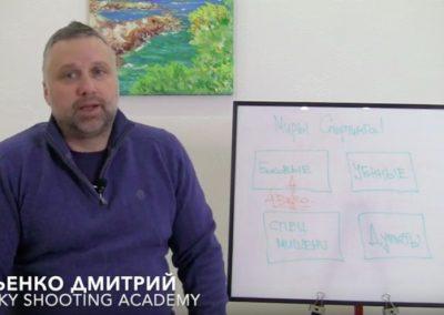 Мир Спортинга Дмитрия Ильенко #5 | Стреляем угонные мишени | 0-20′ градусов