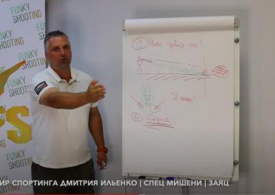 #14 Мир Спортинга Дмитрия Ильенко | Спец мишени | Стреляем мишень Заяц
