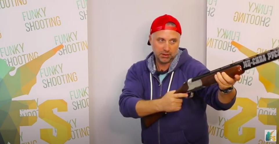 Ещё раз об упражнении #4 из курса «Холостая работа с оружием для стрелков спортинга и охотников»